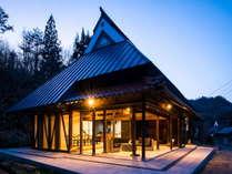せとうち古民家ステイズHiroshima こざこ森の施設写真1