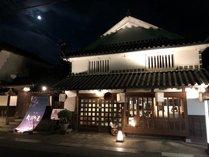 矢掛屋 INN&SUITESの写真