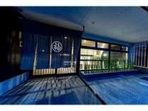 ホテル丸福京都東山の写真