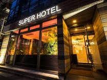 スーパーホテル東京・赤羽の写真