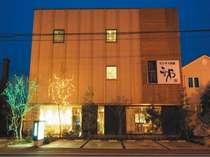 和モダンなホテル 旅籠(はたご)こめやの写真