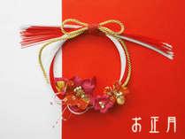 【SHOGATSU】正月 年末年始限定 新年のお祝いのイメージ画像