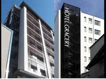 ホテルグレイスリー京都三条の写真