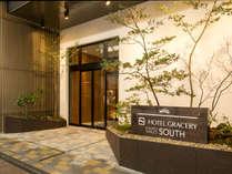 ホテルグレイスリー京都三条の施設写真1