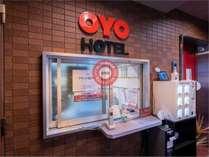 OYOホテル オーロラ池袋の施設写真1