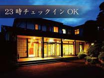 信州塩尻 ホテルあさひ館の施設写真1