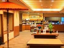 なごみのやど 旅館 富士屋の施設写真1