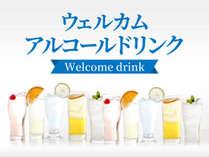 ホテルつくばヒルズ梅園店(BBHホテルグループ)の施設写真1