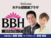 ホテル琵琶湖プラザ(BBHホテルグループ)の施設写真1