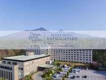 大泉高原八ヶ岳ロイヤルホテル(4/1よりロイヤルホテル 八ヶ岳)の写真