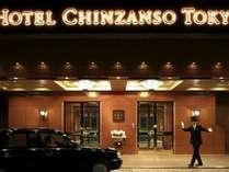 ホテル椿山荘東京の写真