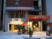 アリエッタホテル大阪の写真