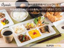 スーパーホテル長野・飯田インター 住所