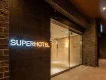 スーパーホテル長野・飯田インター アクセス