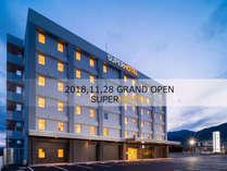 スーパーホテル長野・飯田インター[飯田城の湯]2018/11/28OPENの写真