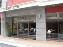 レガロホテル岡山の写真
