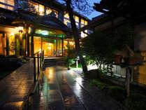 花扇 別邸いいやまの写真