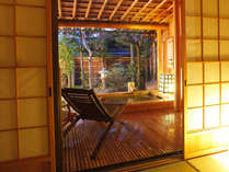 花扇 別邸いいやまの施設写真1