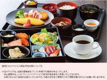 鎌倉プリンスホテルの施設写真1