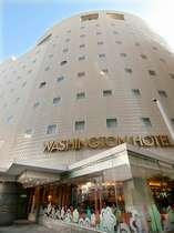 千葉ワシントンホテルの写真