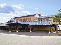伝統旅館のぬくもり 灰屋の写真