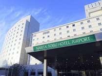 成田東武ホテルエアポートの写真