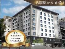大阪リバーサイドホテル(2019年3月全面リニューアルオープン)の施設写真1