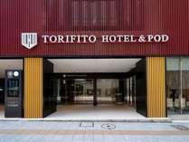 トリフィートホテル&ポッド金沢百万石通の施設写真1