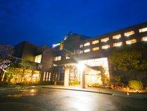 【ホテル トレスタ白山】花樹海別館~温泉×夕朝食を愉しむ宿~の写真