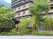 湯あそびの宿 下呂観光ホテル本館の写真