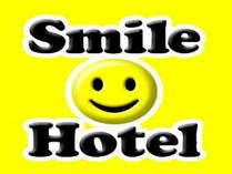 スマイルホテル函館の施設写真1