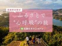 ホテル彩陽WAKIGAWAの施設写真1