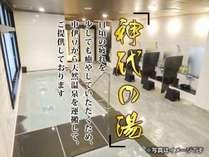 ホテルリブマックスPREMIUM広島の施設写真1