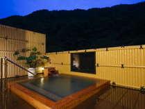 湯原温泉 湯快感 花やしきの施設写真1