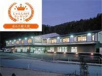 須賀谷温泉~戦国武将が通った歴史の秘湯~の施設写真1
