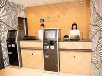 変なホテル東京 赤坂 朝食