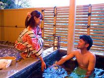 昼神温泉 はなや(絶景露天風呂と料理を愉しむ湯宿)の施設写真1