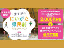 赤倉温泉 お宿 ふるやの施設写真1