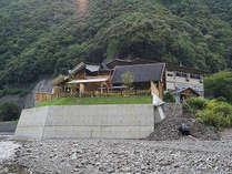 静響の宿 山水の写真