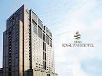 浦和ロイヤルパインズホテルの写真