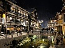 味とまごころの宿 昭和館の写真