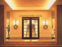 北ビワコホテルグラツィエの施設写真1