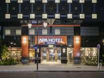 アパホテル〈名古屋駅前〉の施設写真1