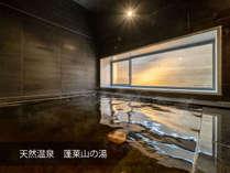 スーパーホテル越前・武生 天然温泉蓬莱山の湯12月12日オープンの施設写真1