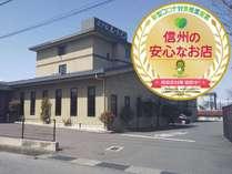 ホテルルートインコート安曇野豊科駅南の施設写真1