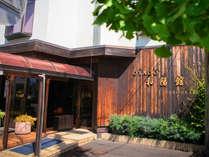2019☆露天風呂OPEN ビジネスホテル和陽館・別館ワコーの写真