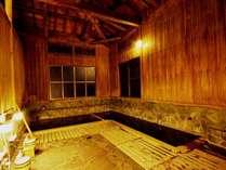 桃源の湯 さかきやの施設写真1