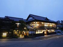 竹野屋旅館の写真
