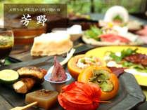 天然うなぎ料理が自慢の隠れ宿 割烹旅館芳野の施設写真1