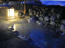 山の宿 野中温泉の施設写真1